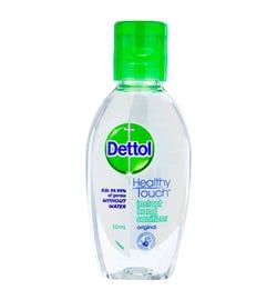 Dettol Instant Hand Sanitiser 50ml